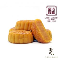 [The Pine Garden] Celebrate a Mid-Autumn Festival with love & The Pine Garden's beautifully handcrafted mooncakes.