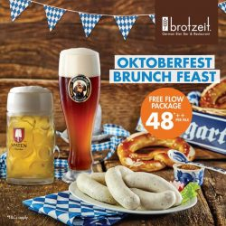 [Brotzeit German Bier Bar and Restaurant] Craving for Brunch?