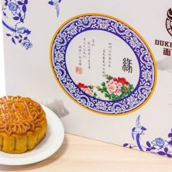 [Duke Bakery] Happy Mid-Autumn Festival!