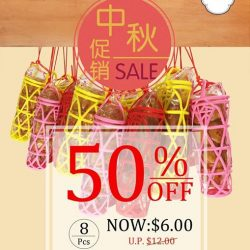 [Bee Cheng Hiang Singapore] Enjoy great savings this weekend at Bee Cheng Hiang!