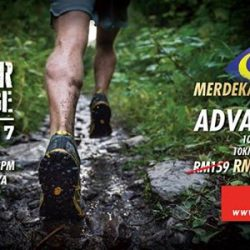 [The North Face] The North Face Outdoor Challenge is not your everyday outdoor training – expect to go for trail run in palm plantation,