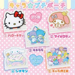 [Sanrio Gift Gate] Strawberry News Magazine issue 595 is out!
