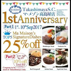 [Ma Maison Restaurant Singapore] Dear Ma Maison fans,Thank you for coming and celebrating with us Takashimaya's Anniversary for the last 2 days!