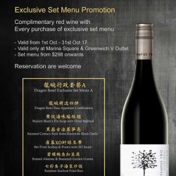 [Dragon Bowl] Exclusive Set Menu PromotionComplimentary red wine with every purchase of exclusive set menu- Valid from 1st Oct - 31st Oct