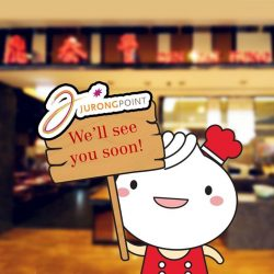 [Din Tai Fung] Dear Diners, our Jurong Point restaurant will be closed for renovation from 18 September till 22 October.