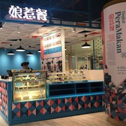 [PERAMAKAN] Tingkat PeraMakan at Marina Square (02-233) opened on Friday, 1 September and was immediately a hit with the holiday
