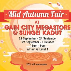 [Gain City] Check out Gain City's Mid Autumn Fair taking place at the level 1 Atrium of the Gain City Megastore @