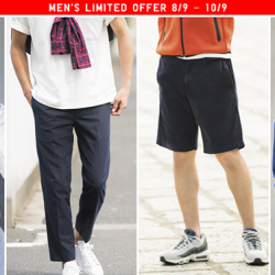 [Uniqlo Singapore] From Easy Care long sleeve shirt and Sweat Full-Zip Hoodie to Relaxed Ankle Length Pants and Chino Shorts, treat