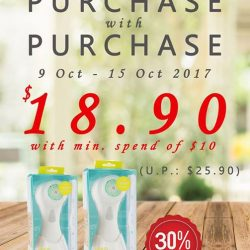 [Miniso] Check out our Purchase with Purchase promotion taking place from now till 15 Oct 2017!