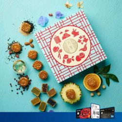 [UOB ATM] The mooncake is one of those treats that both the young and old enjoy.