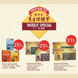 [Eu Yan Sang] This week, Super Herb Fest brings you more great deals!