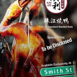 [Kay Lee Roast Meat Joint] To give thanks to our Kay Lee supporters, Kay Lee Roast Meat is having a duck sale at an unbelievable