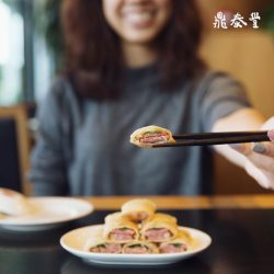 [Din Tai Fung] Calling all Citibank Cardmembers!