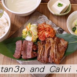 [Sandaime Bunji] It is a new series of popular beef tongue.