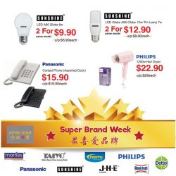 [JAPAN HOME Singapore] Don't forget our ongoing Super Brand Promotion!