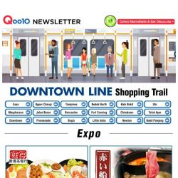[Qoo10] Looking For Some Cheap Trails? Check Out Great Deals Along Our Downtown Line Today!