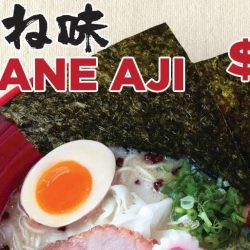 Ippudo: Enjoy Kasane-aji Ramen at only $10++ for their 32nd Anniversary!