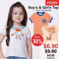 [PONEY enfants] 1 DAY Flash Deal: 18 Oct 2017.