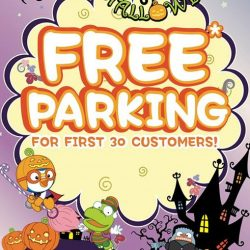 [Pornro Park Singapore] October Halloween Deals: Enjoy FREE* Parking when you enter Pororo Park Singapore!