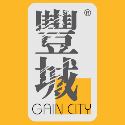 [Gain City] Pick of the Week!