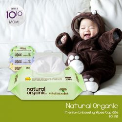 [10 10 Mother & Child Essentials] Natural Organic Premium Embossing Wipes are rigorously tested and certified safe and allergen free for infants!