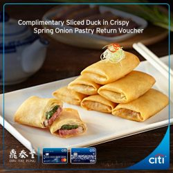 [Citibank ATM] Craving for your favourite Xiao Long Bao?