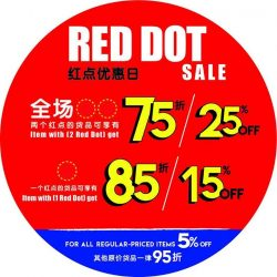 [JAPAN HOME Singapore] Last 4 days Red Dot Sale!