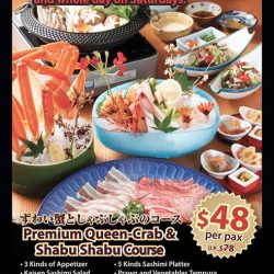 [En Sakaba] A Feast of Goodness in a Hotpot!