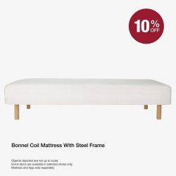 [MUJI Singapore] A great reason to improve your bed for more well rested nights.