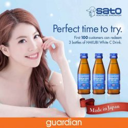 [Guardian] Hakubi White C Drink is the perfect solution for a perfect skin.