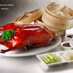 [Nan Xiang] The NanXiang presents a signature dish promo!北京鸭一只$29.