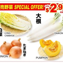 [Tampopo Grand] Our Japan imported vegetables will be on special offer this weekend at our Japan Seasonal Fruits & Vegetables Fair at only $
