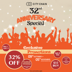 [City Chain Primo] City Chain turns 32!