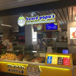 [Beard Papa's] Come on down to our new Beard Papa's outlet located at the newly opened Singpost Centre (B1-161)!