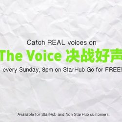 [StarHub] The heat may be on at The Voice 决战好声 but the challenge is now over to you with our own version
