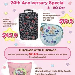 [Sanrio Gift Gate] Do not miss the Children's Day Special/ 24th Anniversary celebration special deal at Takashimaya outlet!