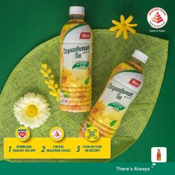 [7-Eleven Singapore] Grab a bottle of Yeo's chrysanthemum tea for only $1.
