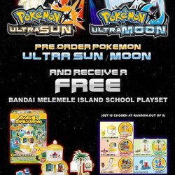 [GameMartz] Pre-order your copy of Pokemon Ultra Sun or Moon with GameMartz or Shopitree.