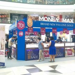[MONEYMAX] Come join us at our MoneyMax Love Luxury Sale at Bukit Panjang Plaza from 23rd to 29th October!