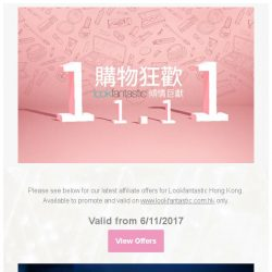 [The Hut] lookfantastic Hong Kong Single's Day Pre Sale Offers