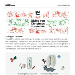 [Muji] MUJI – Giving you Christmas