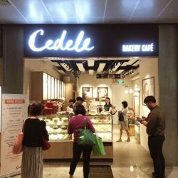 [Cedele] Tanjong Pagar, we are open!