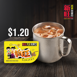 [XIN WANG HONGKONG CAFE] Three more days till our Iced HK Milk Tea promo ends!