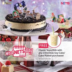 [Mr Bean Singapore] Soy to the World with the last Mr Bean WedNETSday deal of November!