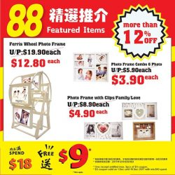 [JAPAN HOME Singapore] Discover our featured items which have more than 12% off during 88 promotion period.