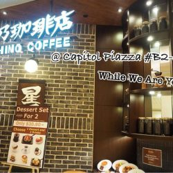 "[Hoshino Coffee Singapore] Hoshino Coffee Capitol Piazza Outlet was on TV drama ""While We Are Young"" on Channel 8!"