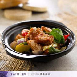 [Crystal Jade Steamboat Kitchen] Stir-fried in 3 different sauces for that familiar, rich wok hei flavour, our San Bei Chicken promises to warm