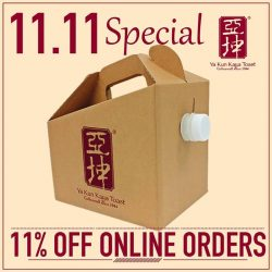[Ya Kun Kaya Toast] The highly anticipated Singles' Day is finally here, and we are offering you a whopping 11% OFF all online orders!