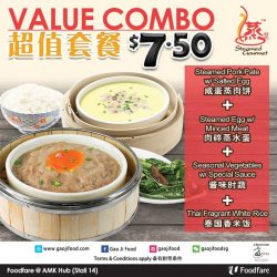 [Foodfare] Last week to enjoy this yummy combo deal at Gao Ji Food at Foodfare @ AMK Hub!