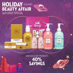 [Etude House Singapore] Be My Universe Holiday Beauty Affair 🔮- Daily Special Day 10 -Enjoy 30% savings on all base makeup and 40% savings